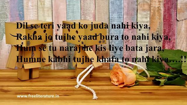 Sorry Shayari and Quotes