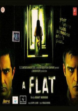 Flat 211 2017 Full Hindi Movie Download