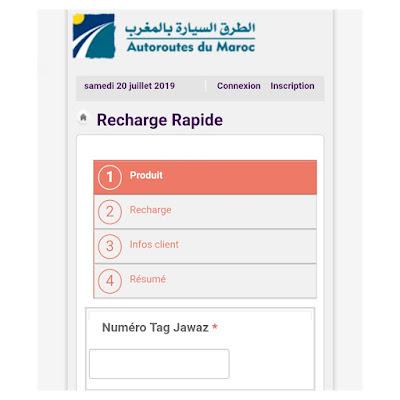 رصيد جواز Jawaz وكيفية تعبئته بواسطة البطاقة البنكية او التطبيق