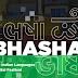 hindi-blog