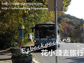 梵魚寺90號巴士