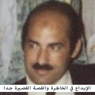 خواطر (همسُ جَناح) بقلم الأستاذ محمد رشاد محمود