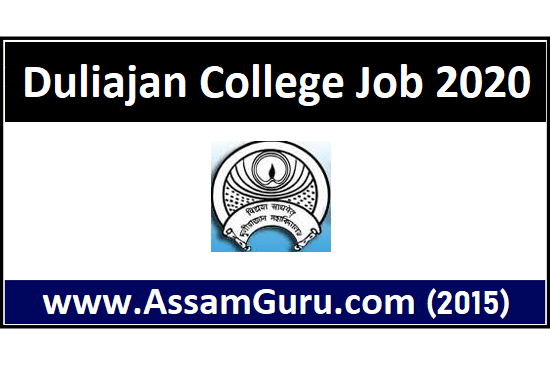 Duliajan College Recruitment 2020