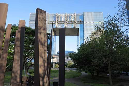 Telecom Center Odaiba, Tokyo, Japan.
