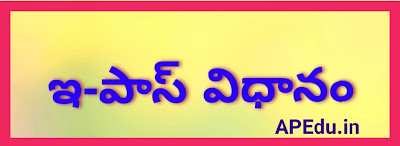 E Pass System in Ap due to COVID