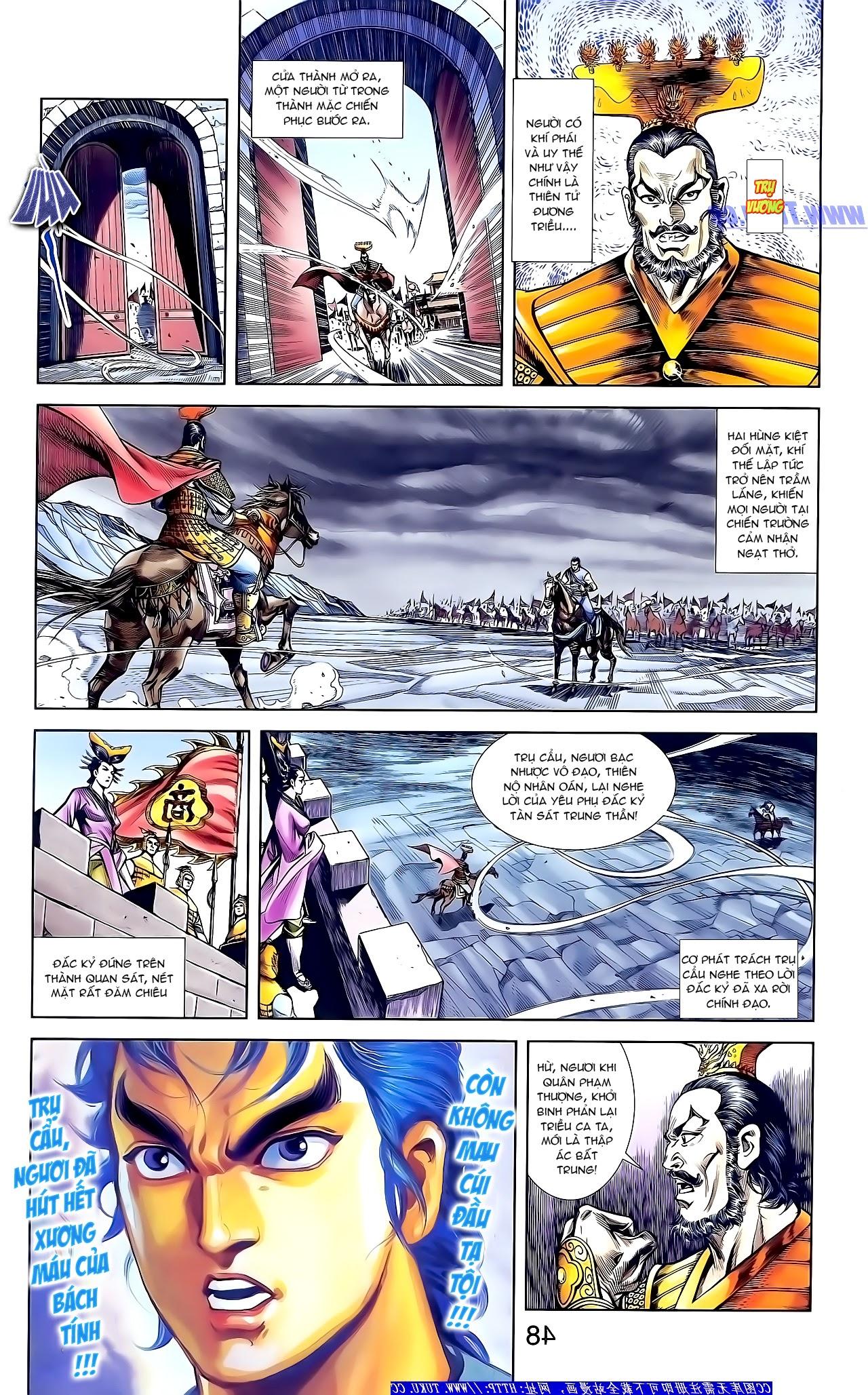 Cơ Phát Khai Chu Bản chapter 160 trang 6