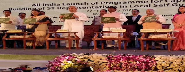 Launch-of-Capacity-Building-Programme