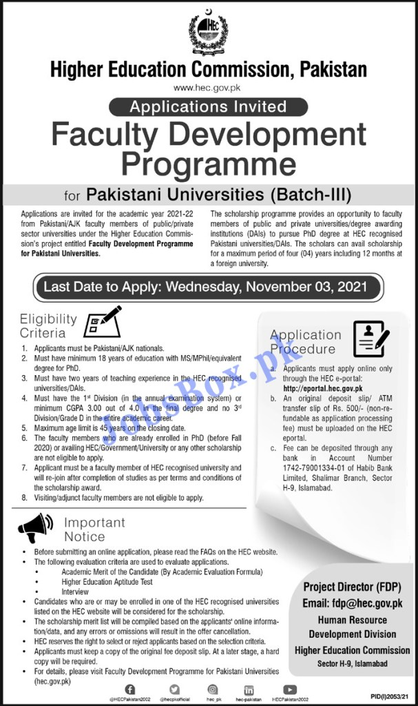 http://eportal.hec.gov.pk - HEC Higher Education Commission Faculty Development Program  2021 in Pakistan