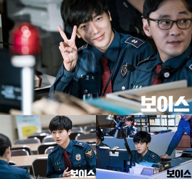 Keren_nya_Yesung_Suju_Jadi_Polisi_Di_Drama_Korea_Voice