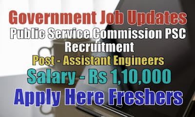 PSC Recruitment 2020