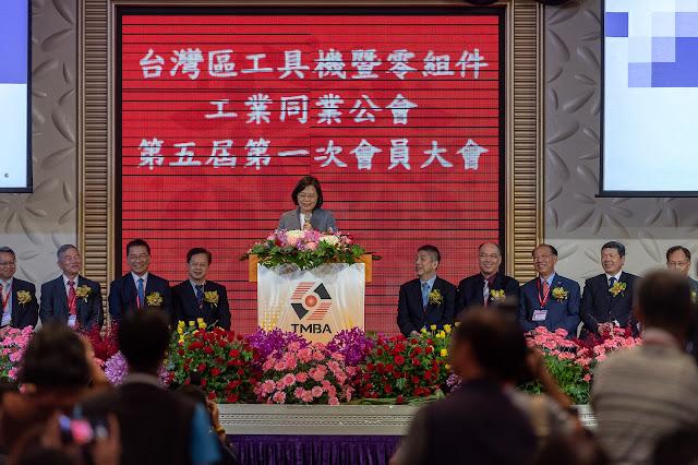 蔡總統提3大方向 助工具機業拓展海外市場 (照片來源:總統府)
