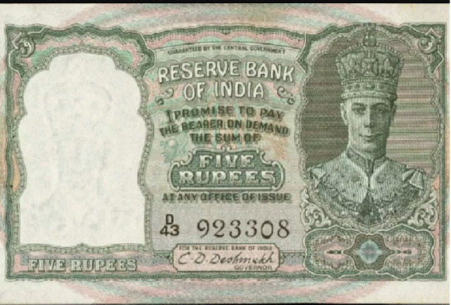 Histori of  indian currency