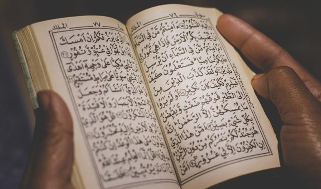 Nama-nama Lain Al-Quran dan Penjelasannya Sesuai Ayat-ayat Al-Quran
