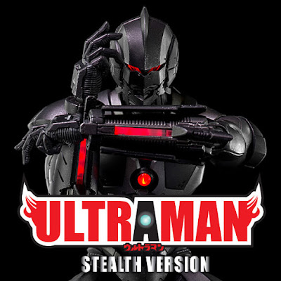 Ultraman Suit Stealth version della Threezero