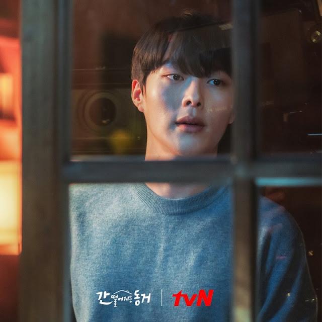 Nonton Drama My Roommate is a Gumiho sub indo : Jang Ki-Yong as Shin Woo-Yeo