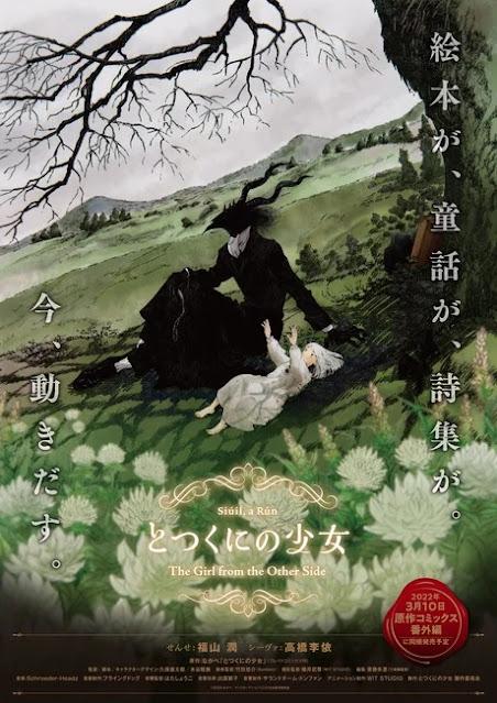 La pequeña Forastera: Siúil, a Rún de Nagabe recibirá un largometraje anime original.