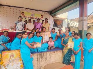नवदुर्गा महिला ग्राम संगठन एवं सहायता समूह महिलाओं को किया सम्मान