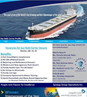 SEAMAN JOB INFO - Hiring is need Filipino ship crew rank officers, engineers, ratings deployment November 2018 - January 2019.