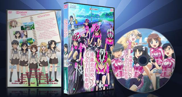 Minami Kamakura Koukou Joshi Jitensha-Bu   Cover DVD  