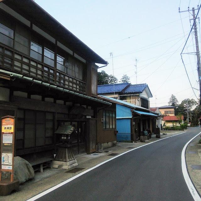 旧東海道 畑宿