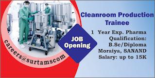 B.Sc/ Diploma/ ITI Recruitment For Production Chemist Post in Bio Reactor Company Moraiya, Gujarat