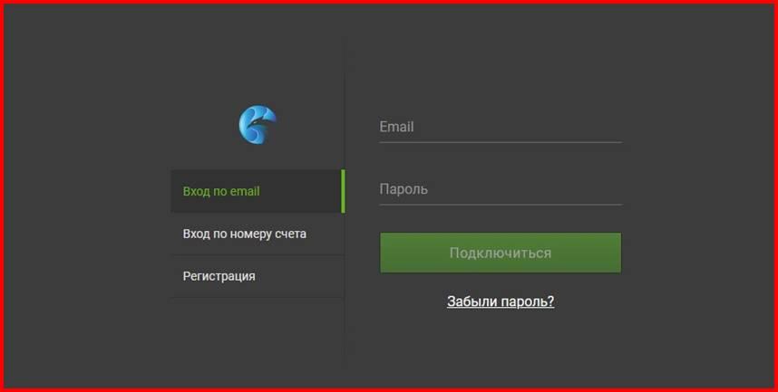 Мошеннический сайт webtrader.abank.company – Отзывы? Брокер Abanc мошенники! Информация
