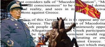 Ιδού Γιατί Αμερικανοί και Γερμανοί θέλουν «Γλώσσα Μακεδονική» που δημιουργεί Μακεδονικό Έθνος