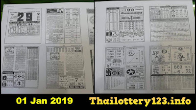 Thai Lottery First Paper Full Magazine Tips 01 January 2019