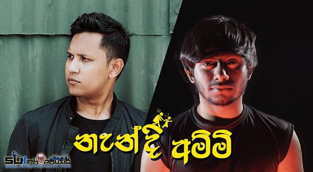 Azim Ousman, chanuka mora, Yaka crew, Sinhala Rap, sl hiphop, Audio, album, bounce