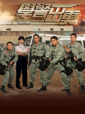 Phim Cảnh Sát Mới Ra Trường-SCTV9 - TVB
