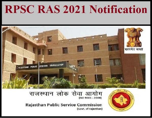 RPSC RAS Recruitment Notification 2021