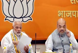 बिहार चुनाव 2020: BJP ने दूसरे चरण के लिए 46 उम्मीदवारों की सूची जारी की, यहां देखें पूरी लिस्ट