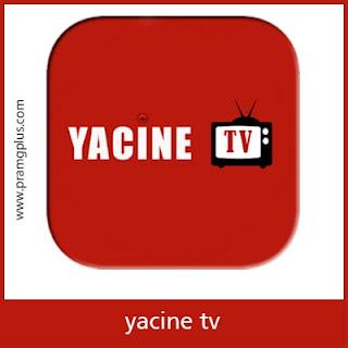 تحميل yacine tv بث مباشر مجانا