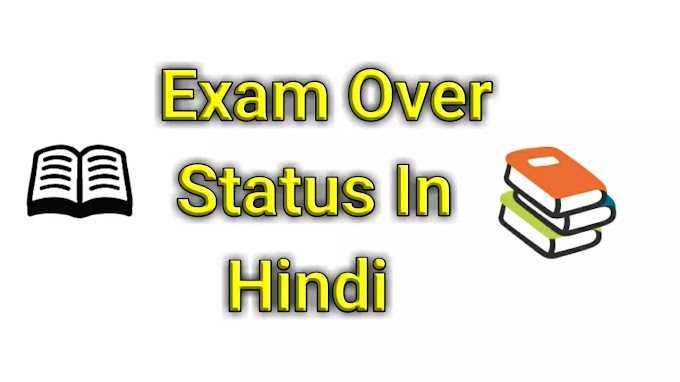 Best 25+ Finally Exam Over Status In Hindi For Fb