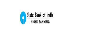 sbi kiosk banking details in hindi