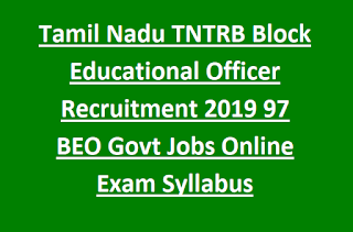 Tamil Nadu TNTRB Block Educational Officer Recruitment 2019 97 BEO Govt Jobs Online Exam Pattern and Syllabus