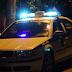 Απόδραση έξι κρατουμένων από το Μεταγωγών Σύμφωνα με πληροφορίες έχει συλληφθεί ένα άτομο
