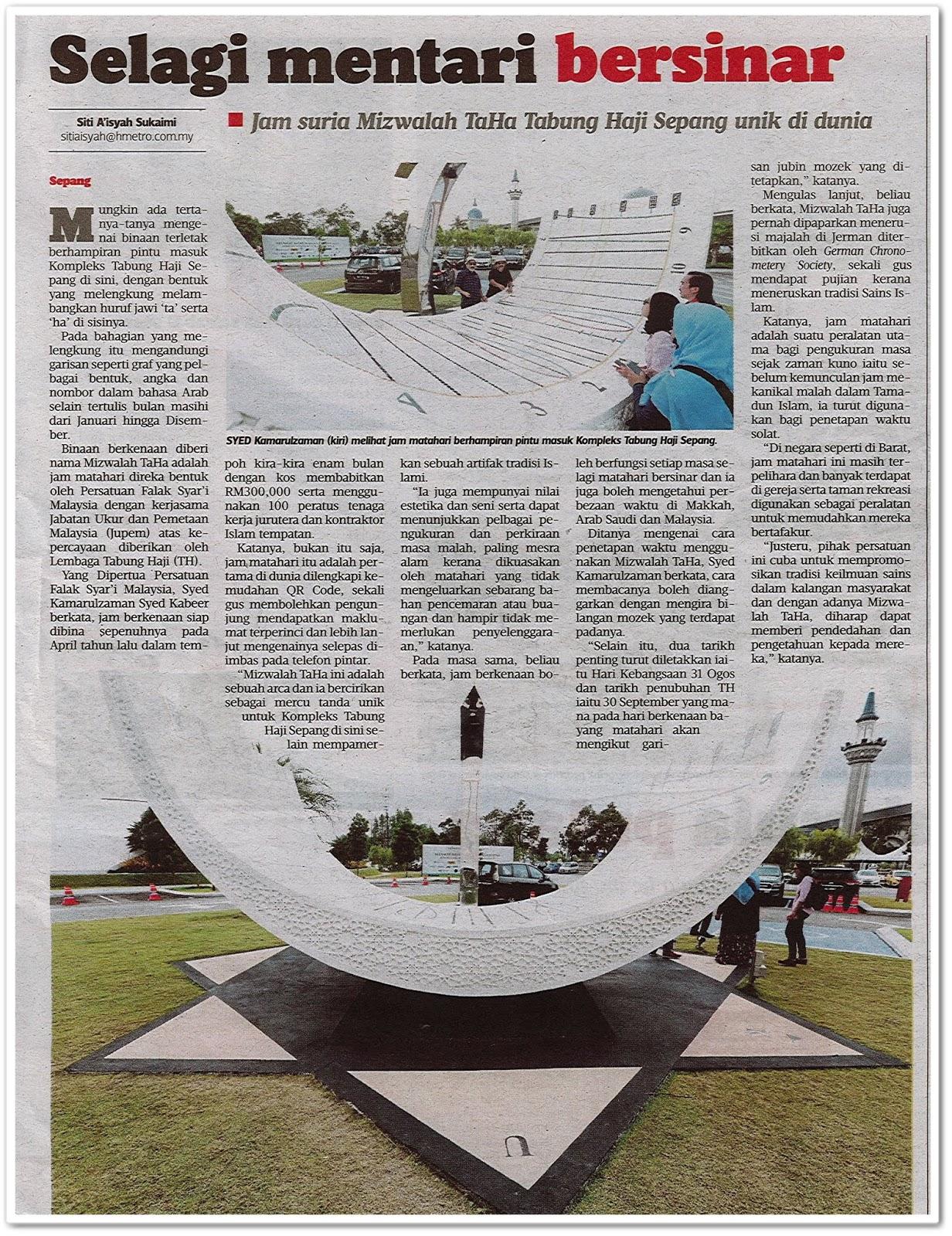 Selagi mentari bersinar - Keratan akhbar Harian Metro 13 Ogos 2019