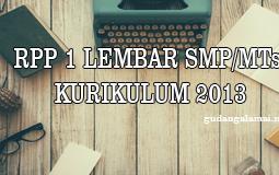 RPP 1 LEMBAR LURING PENDIDIKAN AGAMA ISLAM (PAI) SMP/MTS KELAS 9 SEMESTER 1 DAN 2 REVISI TERBARU