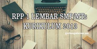 RPP Bahasa Indonesia Kelas 8 SMP/MTs Semester 1 Kurikulum 2013 Revisi Terbaru 2020