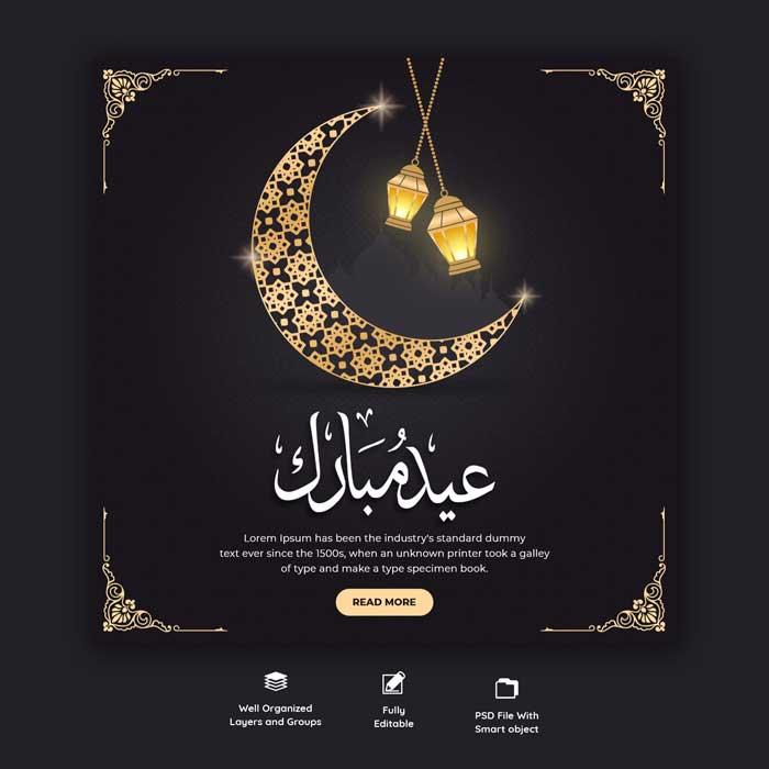 Eid Mubarak Eid Ul Fitr Social Media PSD Banner