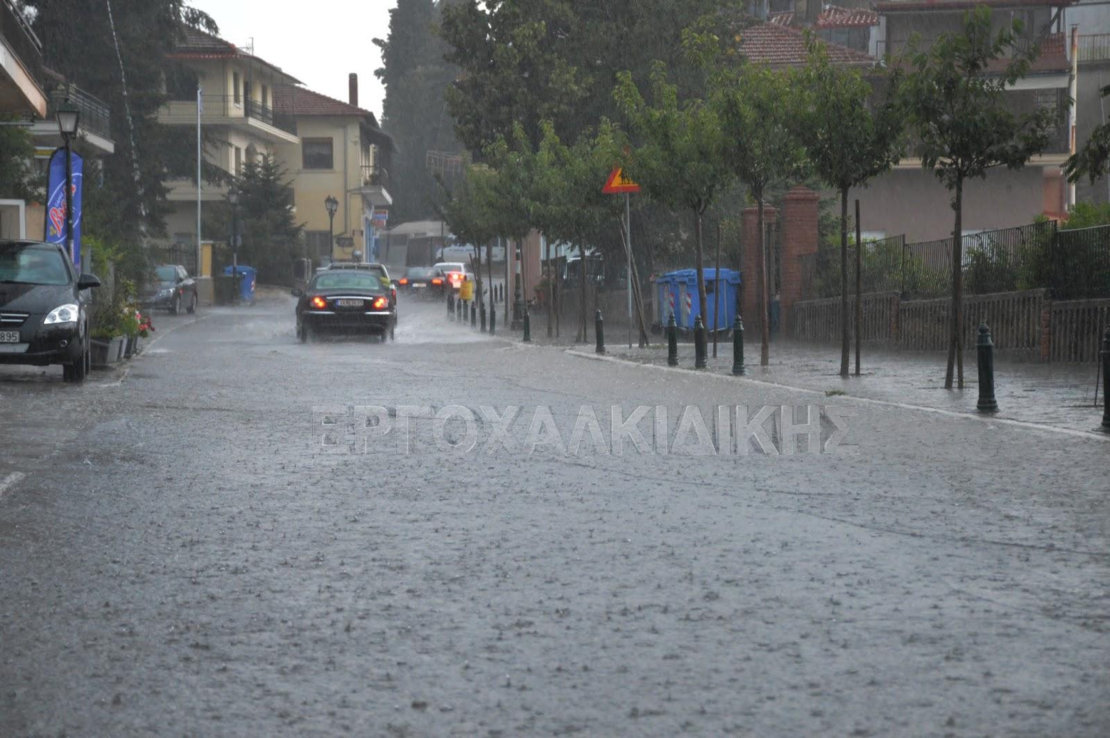 Αλλάζει το σκηνικό του καιρού από την Τετάρτη- Βροχές και καταιγίδες