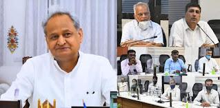 Hadtal-samapt-Patvar-Sangh-courtsey-visit-to-Revenue-Minister-Harish-Chaudhary-Rajasthan-News