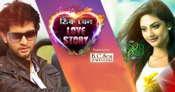 Thik Jeno Love Story Lyrics