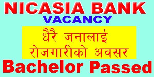 NIC Asia Bank Vacancy