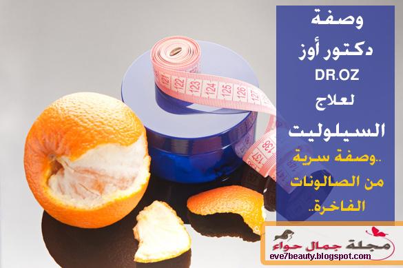 dr oz a zsírvesztésről)