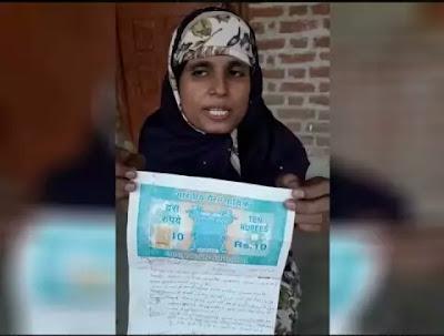 मोदी के जीत से मुस्लिम परिवार ने नन्हें बालक का नाम रखा नरेंद्र मोदी