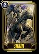 Black Dragon Knight, Vortimer (G2)
