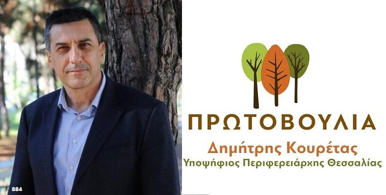 """Ο Δημήτρης Κουρέτας ρίχνει τα βέλη του σε Αγοραστό: """"Κομματικοί «αυτοκράτορες» φτιάχνουν παράσταση νίκης με περίεργες δημοσκοπήσεις"""""""