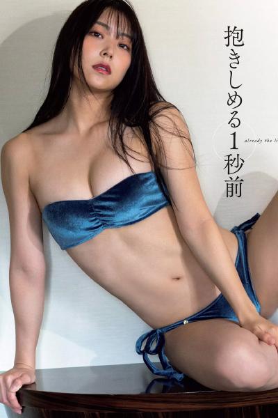 Miru Shiroma 白間美瑠, Weekly Playboy 2020 No.49 (週刊プレイボーイ 2020年49号)